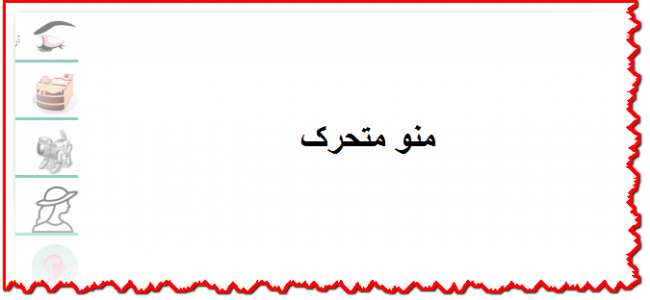 2014-07-27_010136
