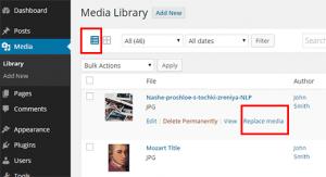 چگونه به راحتی جایگزین کردن فایل های پیوست در وردپرس
