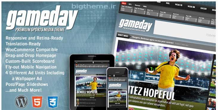 قالب رایگان وردپرس ورزشی Gameday
