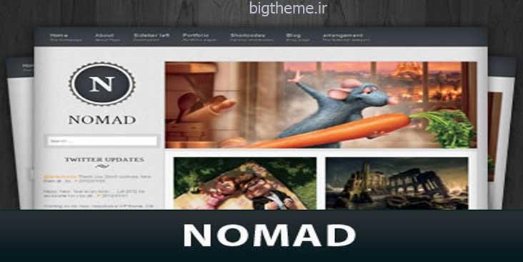 قالب وردپرس مجله Nomad