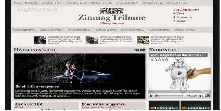 قالب وردپرس مجله ZINMAG TRIBUNE