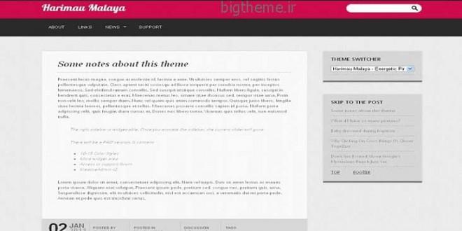 قالب وبلاگی