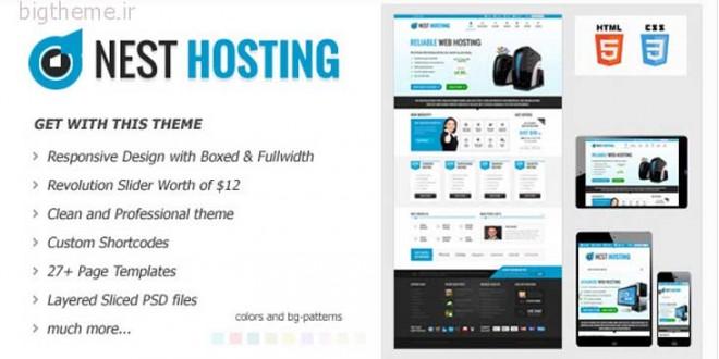 پوسته وردپرس فارسی Net Hosting