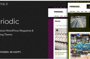 قالب مجله ای وردپرس Periodic