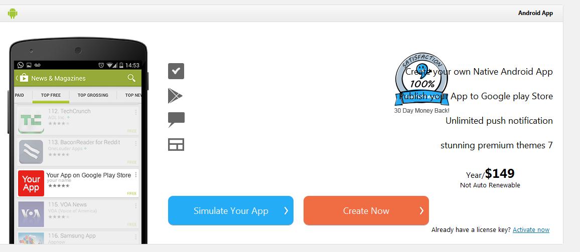 اپلیکیشن اندروید و IOS فروشگاه ووکامرس خود را بسازید - بیگ تمتصاویری از محیط نرم افزونه به صورت زیر است:
