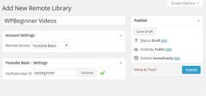 نحوه اضافه کردن کتابخانه برای فایل های ویدویی