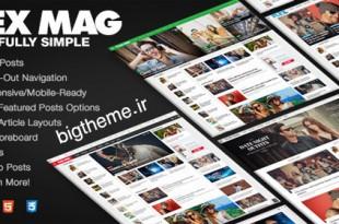 دانلود پوسته وردپرس مجله خبری ، Flex Mag