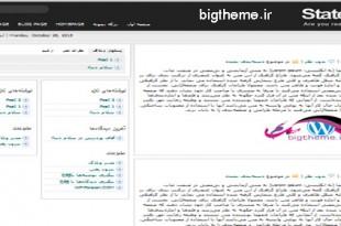 دانلود قالب فارسی وردپرس وبلاگی