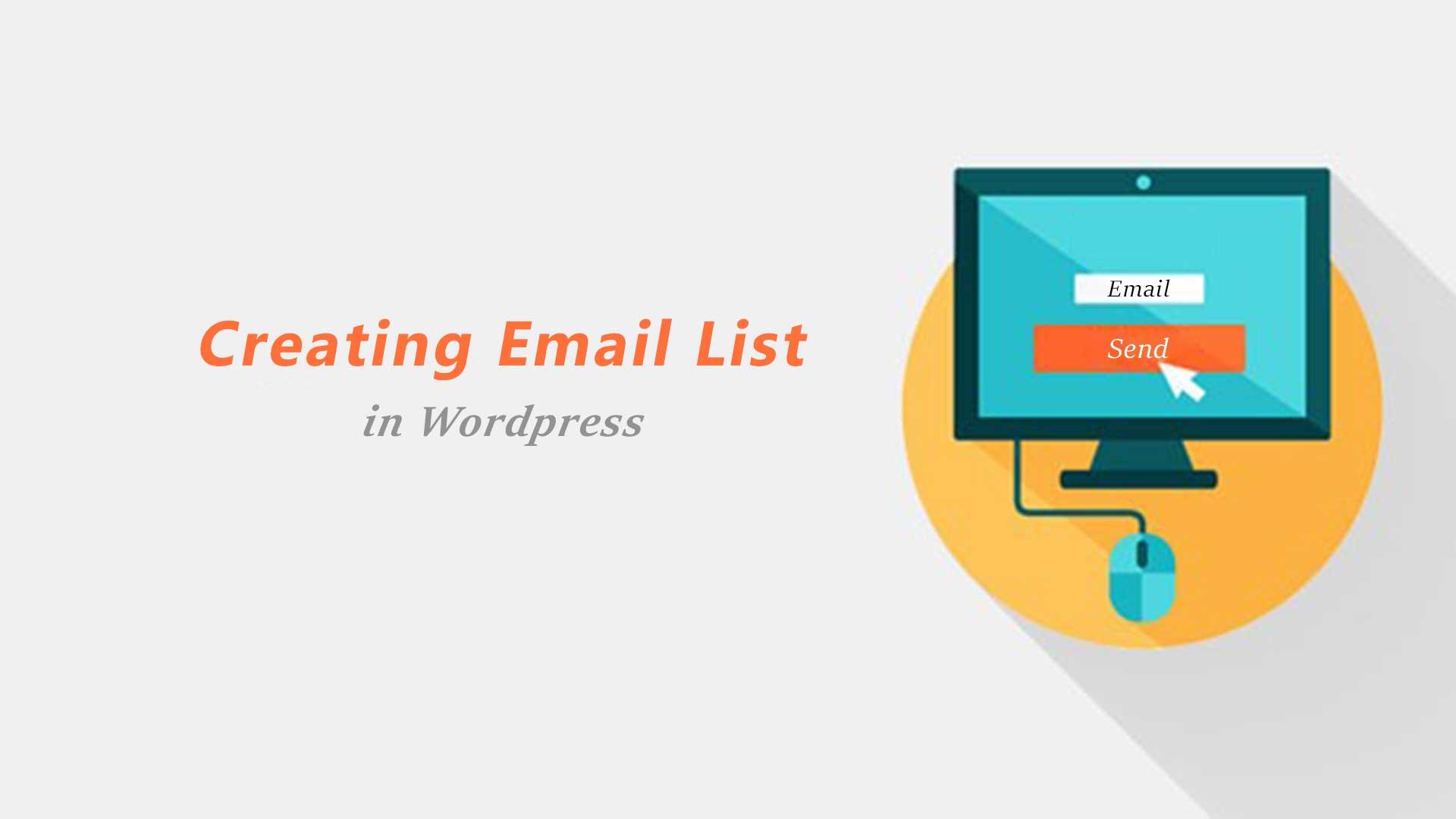 لیست ایمیل