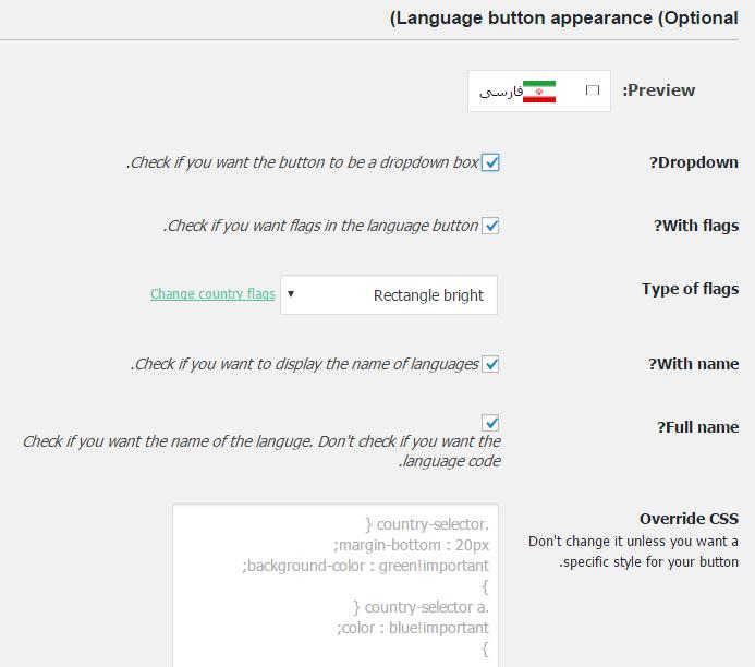 آموزش افزونه Weglot Translate