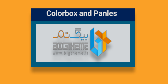 Colorbox And Panel-bigtheme