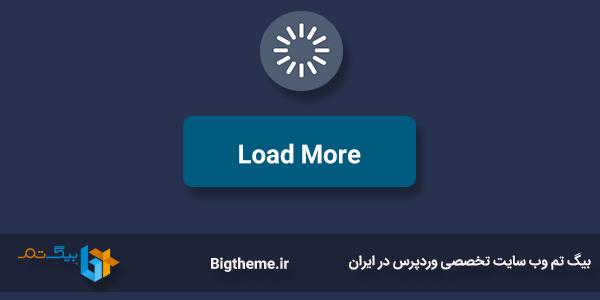Loadmore-bigtheme