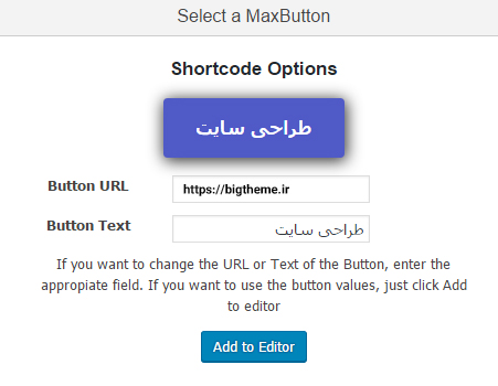 MaxButtons-add-button-editor-Bigtheme