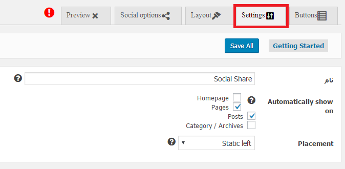 MaxButtons-social-share-setting-Bigtheme