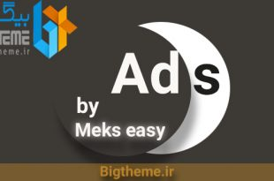 Meks-easy-Bigtheme