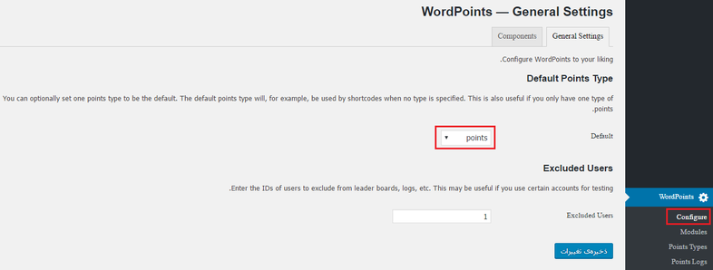 WordPoints-Configure-bigtheme
