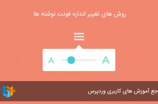 font_size