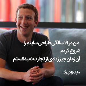 marck-zuckerberg