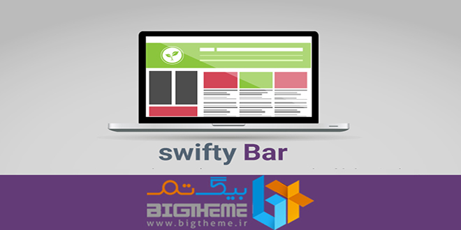 wordpress-Swifty-Bar-Bigtheme Swifty Bar