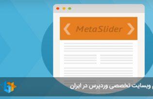 Meta-slider