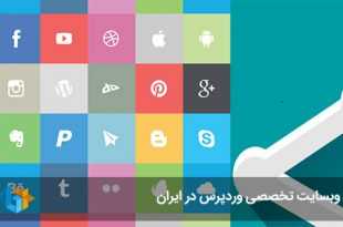 Social-Sharing-Featured ، اجتماعی