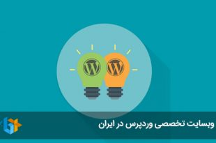 ادغام combine two wp blogs