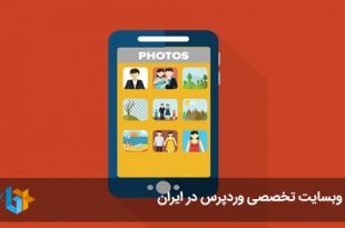 نمایش و photosrowscolumns