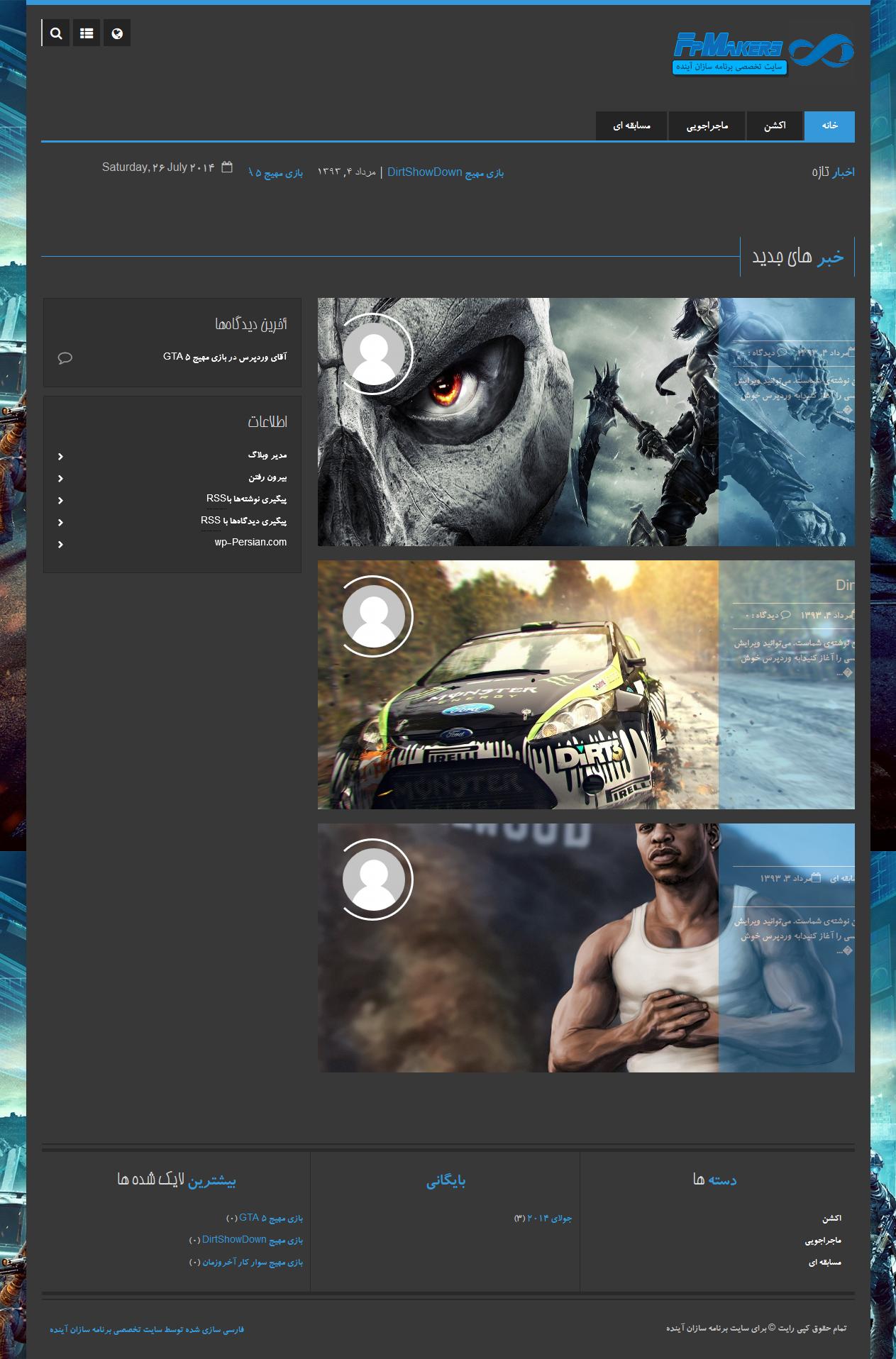 FireShot Pro Screen Capture #052 - 'برنامه سازان آینده I یک سایت دیگر با وردپرس فارسی' - localhost_wordpress_#