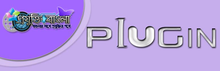 افزونه PBP Increase upload limit برای افزایش حجم آپلود وردپرس