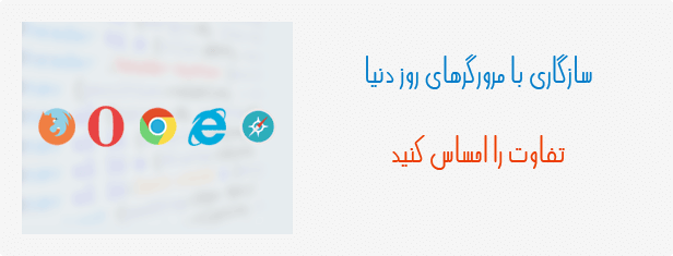 طرح وب سایت حرفه ای  be با تکنولوژی جدید وب طراحی شده