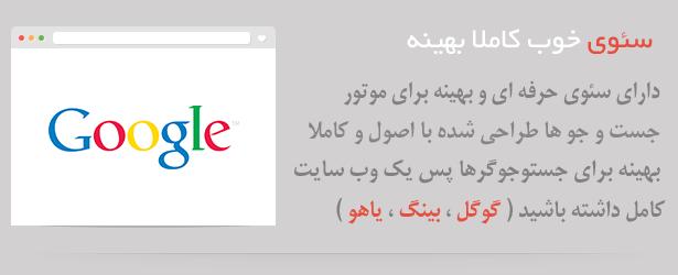 قالب مجله ی خبری گیلاس وردپرس فارسی
