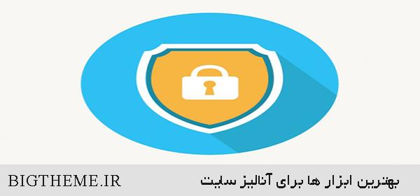 حفاظت از ناحیه مدیریت وردپرس