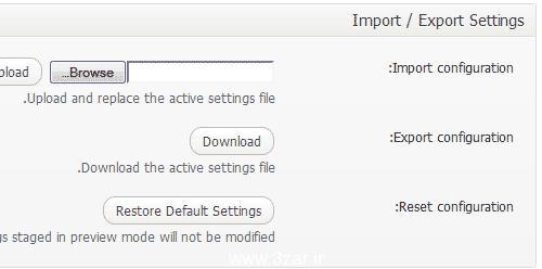 تنظیمات کامل و تصویری افزونه ی w3 total cache