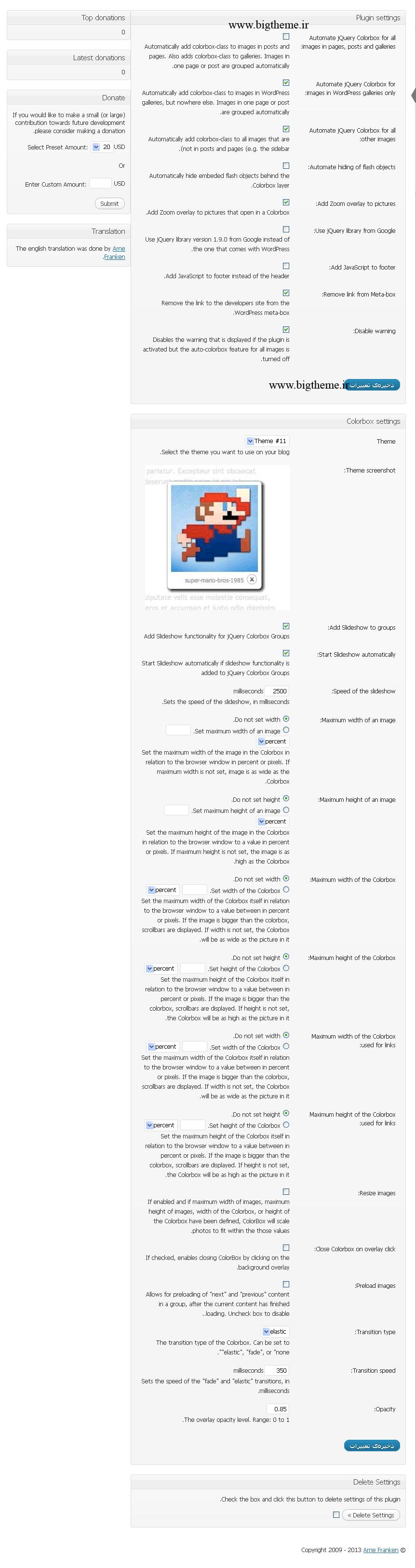 تنظیمات افزونه ی حرفه ای jquery colorbox